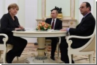 Переговоры Путина, Меркель и Оланда закончились загадочным молчанием