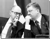 Киев пытается сорвать минские договоренности