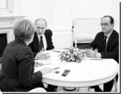 «Переговоры в Москве по Украине имели смысл»