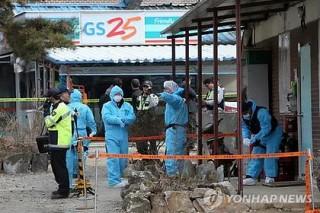 В южнокорейском магазине в результате стрельбы погибли три человека