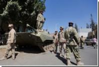 В Йемене лояльные бывшему президенту войска захватили часть города