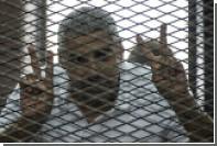 Египетский суд освободил журналистов Al Jazeera