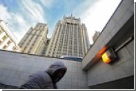 Москва указала на нежелание Варшавы обсуждать спорные вопросы