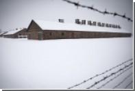 Санитара Освенцима обвинили в причастности к гибели более трех тысяч человек