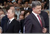 СМИ сообщили о давлении Порошенко на Путина при подготовке минских соглашений