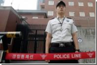 В Южной Корее пенсионер застрелил троих и покончил с собой