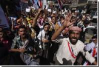 Совбез ООН потребовал от мятежников в Йемене начать переговоры