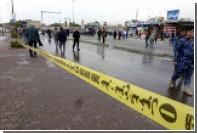 Отмена комендантского часа в Багдаде ознаменовалась терактом