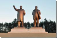 Правозащитники обвинили КНДР в организации рабского труда