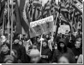 Акция «Нет Майдану. Не забудем, не простим!» прошла в Москве