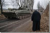 Американская разведка предсказала продолжительность боев в Донбассе