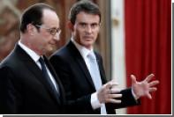 Во Франции пообещали защитить евреев от «исламофашизма»