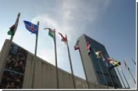В ООН назвали условия для отправки миротворцев на Украину
