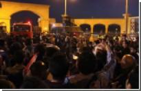 В Каире 22 человека погибли в результате беспорядков на стадионе