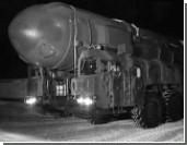 РВСН подводят итоги крупнейших с советских времен учений