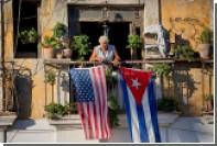 В Конгресс внесли законопроект об отмене эмбарго Кубы