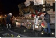 Вандалы осквернили мемориал в память о жертвах теракта в Париже