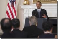 Обама наложил вето на строительство трубопровода из Канады