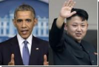 США расширят санкции против КНДР из-за кибератаки на Sony