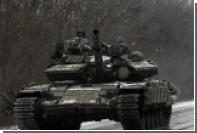 Госдеп потребовал от России остановить бои в Дебальцево