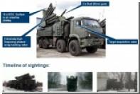 Британский МИД привел инфографику с российскими «Панцирями» на Украине