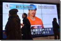 Япония усилит безопасность своих миротворцев за границей