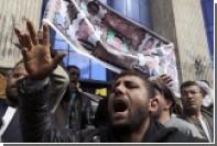 «Исламское государство» распространило видеозапись казни египетских христиан