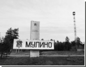Германия лишает Россию учебно-боевых лазеров