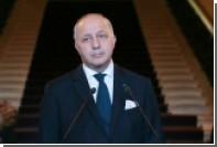 Глава МИД Франции не нашел причин поставлять России «Мистрали»