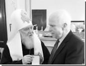 Киевский патриарх потребовал у США оружия для Украины