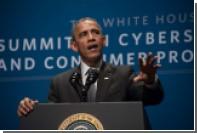 Обама назвал свои компьютерные пароли