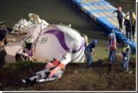 Число жертв авиакатастрофы на Тайване возросло до 25