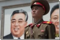 Армия КНДР провела учения по потоплению авианосцев