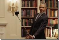 Обама покривлялся перед зеркалом и сделал селфи