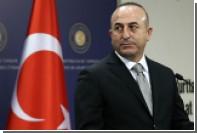 Турция отказалась участвовать в Мюнхенской конференции из-за Израиля