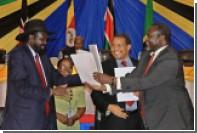 Конфликтующие стороны в Южном Судане поделили власть