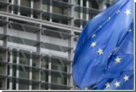 СМИ узнали о готовящемся включении в санкционный список ЕС 15 человек