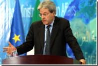 Италия предложила превратить Донбасс в Южный Тироль