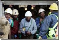 Из загоревшейся южноафриканской шахты спасены все горняки