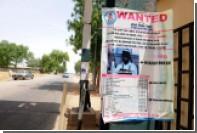 Лидер «Боко Харам» пообещал сорвать выборы в Нигерии