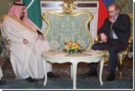 СМИ узнали о тайных переговорах Саудовской Аравии и России