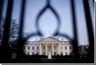 США одобрили соглашение в Минске