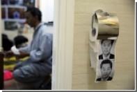 Власти КНР конфисковали туалетную бумагу с портретом главы администрации Гонконга