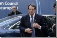 Кипр выступил против поставок оружия Украине