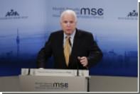 Маккейн высмеял слова главы разведки о поставках оружия на Украину