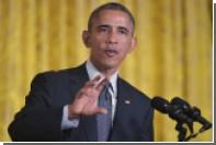 Обама предложит Конгрессу принять 4-триллионный бюджет