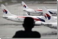 Исчезнувший малайзийский «Боинг» свернул в сторону Антарктиды