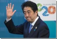 Японский премьер заявил о переговорах по Курилам и мирному договору с РФ