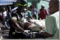 При взрывах на ярмарке в Гондурасе пострадали около 70 человек