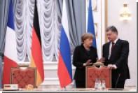 Меркель и Олланд опоздают к началу саммита ЕС